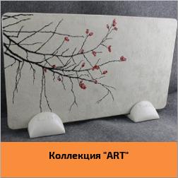 "Коллекция ""ART"""