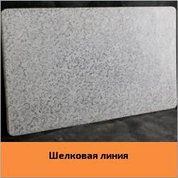Шелковая линия (текстурная поверхность с блеском)